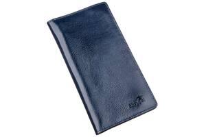 Бумажник унисекс на кнопках кожаный SHVIGEL 16192 Синий