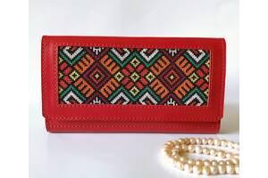 Червоний гаманець, гаманець з вишивкою, шкіряний жіночий гаманець, червоний гаманець, гаманець з вишивкою, жіночий гаманець