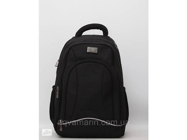 Чоловічий повсякденний міський рюкзак Star Dragon / Мужской городской рюкзак- объявление о продаже  в Дубні