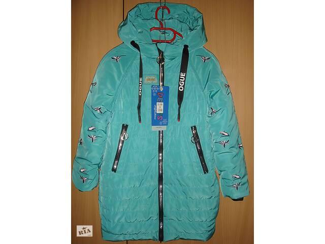 Демисезонная куртка от 4 лет до 8 лет