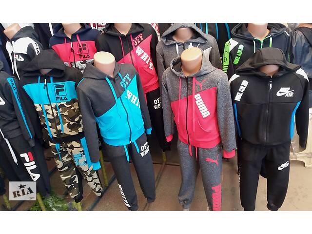 продам Детский универсальный спортивный костюм , размеры 26- 48 опт и розница    бу в Киеве