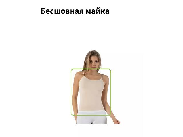 купить бу Formeasy Бесшовные майки в Киеве
