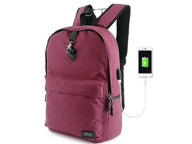 купить бу Городской рюкзак Mark Ryden Lucky, MR_5968, 24 л, женский, темно красный в Киеве