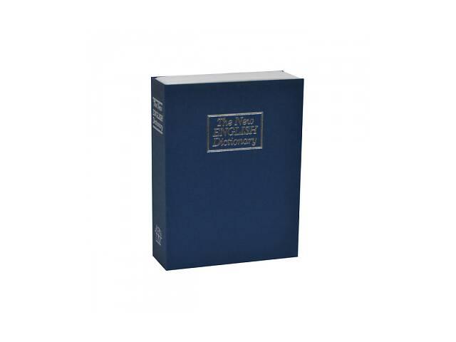 бу Книга - сейф с ключом средняя SKL79-283858 в Харькове