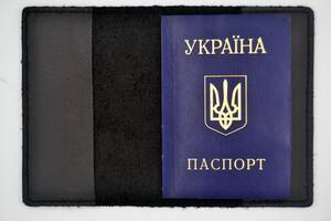 Кожаная обложка для паспорта ROMIO (OPKSBl-2020) Черная