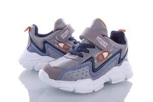 Кроссовки для мальчика бренда BBT р. 26–31