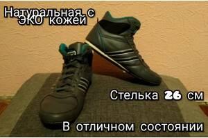 Кроссовки кожаные р. 40
