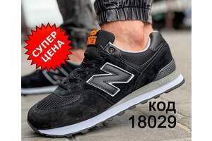 Кроссовки мужские New Balance 574 (код:18029)