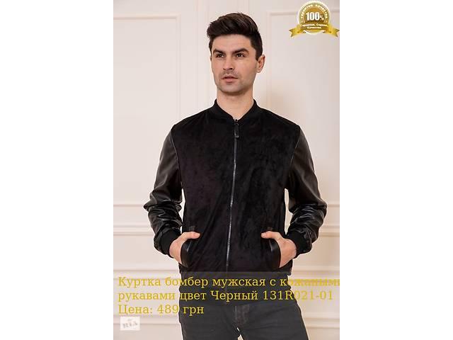 купить бу Куртка бомбер мужская с кожаными рукавами цвет Черный 131R021-01 в Харькове