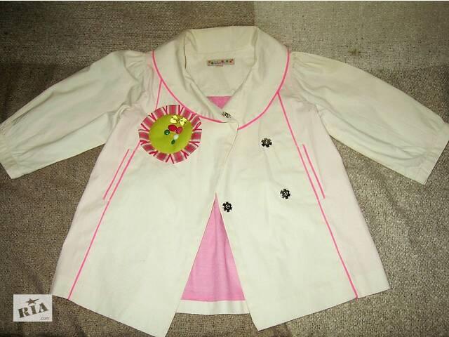 Легка французька курточка для дівчинки- объявление о продаже  в Києві