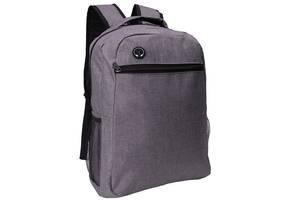 Молодежный рюкзак 16L Corvet, BP2106-18 серый
