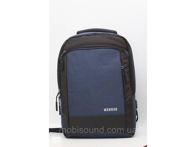 Мужской повседневный городской рюкзак для ноутбука + USB- объявление о продаже  в Днепре (Днепропетровск)