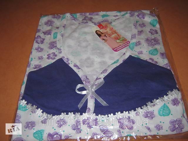 бу Ночная рубашка ЯСМИН 100% хлопок пр-во Узбекистан размер 50-52 короткий рукав 2 расцветки в Каменском (Днепродзержинск)