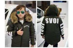 Новіночкі Дитяча куртка зима, розміри 128 164