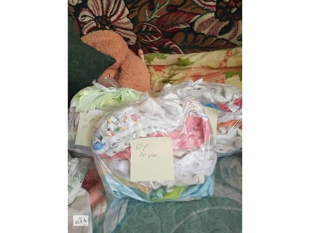 купить бу Одежда для новорожденных в Хотини