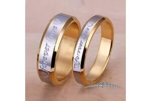 """Парные кольца """"Вечная любовь"""" (Жен. 15.9 16.5 17.3 18.2 20 Муж. 16.5 17.3 18.2 19 20 20.7 21.5 22.3 23)"""