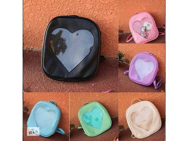 Романтичный рюкзак с прозрачным сердцем- объявление о продаже  в Хмельницком