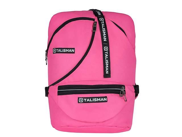 Рюкзак-трансформер rolltop для путешествий lowcost роза (розовый)- объявление о продаже  в Одессе