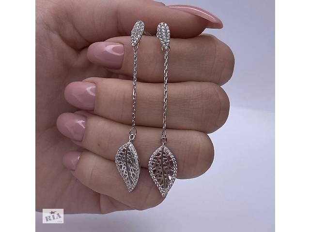 Серебряные серьги- объявление о продаже  в Днепре (Днепропетровск)