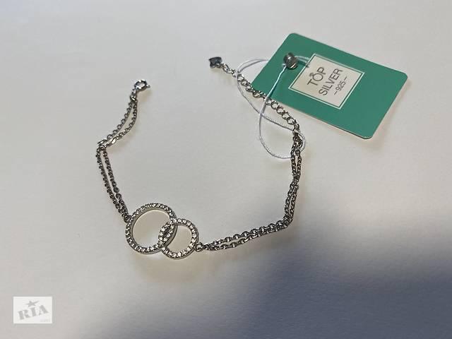 продам Серебряный браслет на руку бу в Днепре (Днепропетровск)