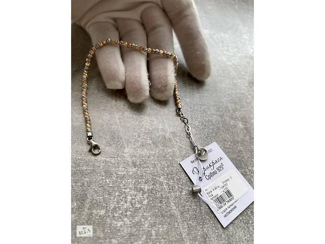 купить бу Серебряный браслет  в Днепре (Днепропетровск)
