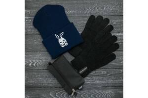 Шапка синяя зимняя bunny logo и перчатки черные зимний комплект и Подарок SKL59-283389