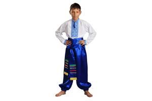 Шаровары для мальчика (атлас синий)