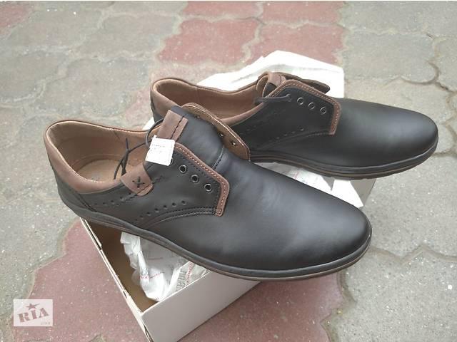 продам Кожаная мужская обувь 46,47 бу в Коломые