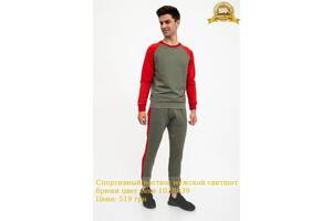 Спортивный костюм мужской свитшот и брюки цвет хаки 102R039