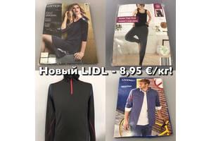 Одежда оптом - Одяг 89979d851362c