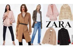 Нові Zara