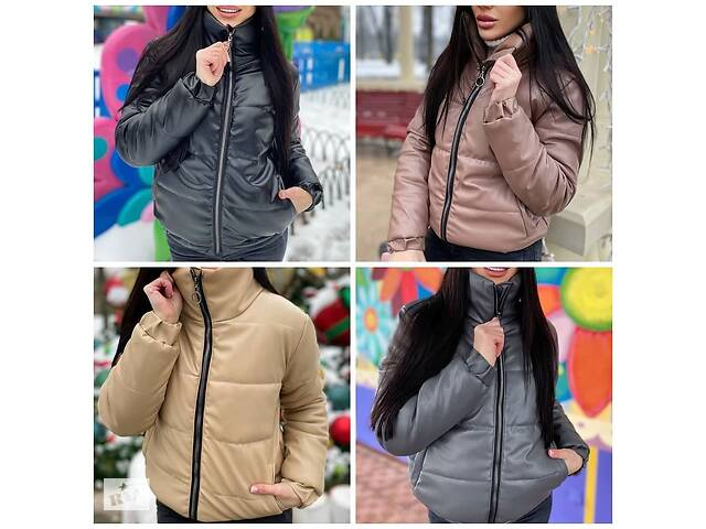 Стильная женская куртка демисезонная короткая из эко кожи без капюшона воротник стойка 4 цвета