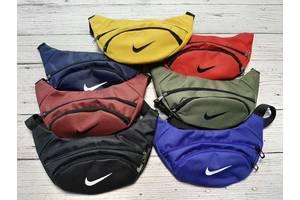 Сумка через плечо Nike. Сумка Бананка Nike. Оплата при получении!