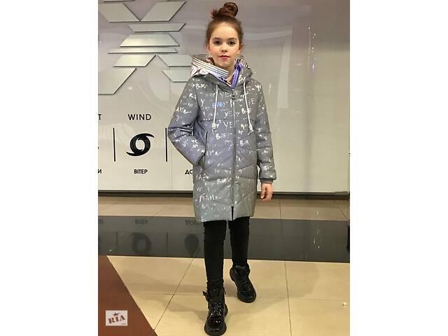 Светоотражающая удлиненная куртка