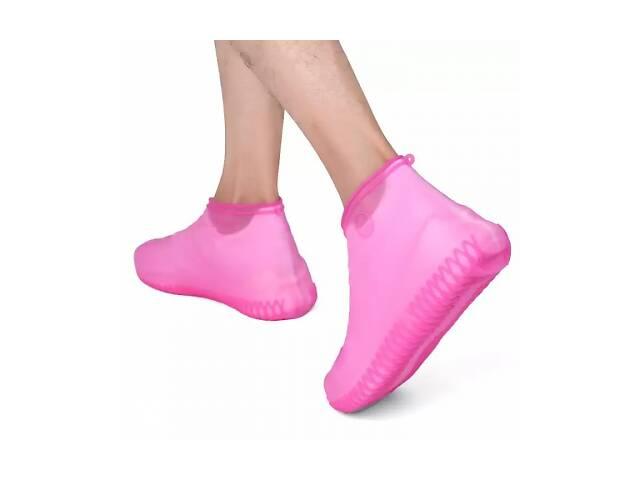 продам Силиконовые водонепроницаемые бахилы Чехлы на обувь WSS1 M 39-41р Pink SKL25-223353 бу в Одессе