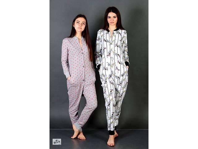 бу Уютная пижама-комбинезон с вырезом на попе. в Тернополе