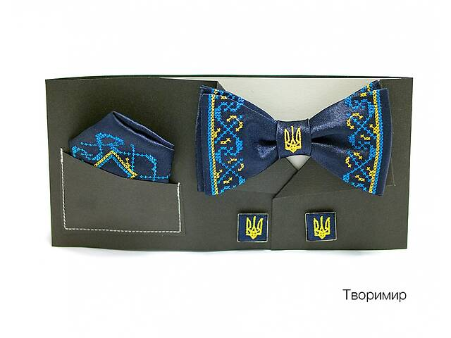 купить бу Вышитый набор с платком и запонками Творимир в Чернигове
