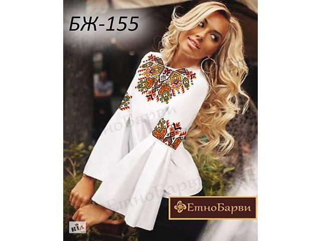 2f92899e7d21bc Вишиванка для вишивки бісером , нитками муліне - Женская одежда в ...