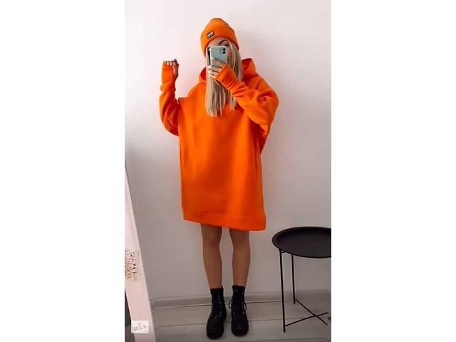 Женское спортивное платье и шапка в подарок желто-оранжевого цвета SKL11-290602- объявление о продаже  в Харькове