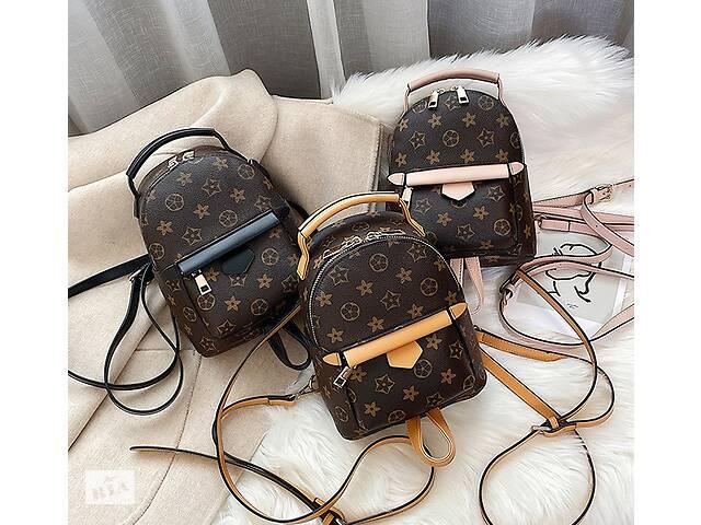 бу Женский мини рюкзак сумочка в стиле Луи Витон. Маленький рюкзачок сумка Louis Vuitton реплика в Днепре (Днепропетровск)