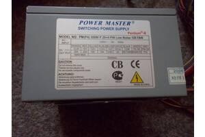 350W PowerMaster