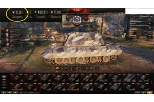 Акаунт World Of Tanks