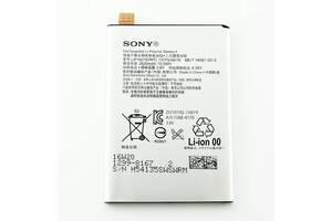 Аккумулятор к телефону Sony LIP1621ERPC 2620mAh