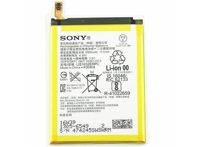 Акумулятор до телефону Sony LIS1632ERPC 2900mAh- объявление о продаже  в Харкові