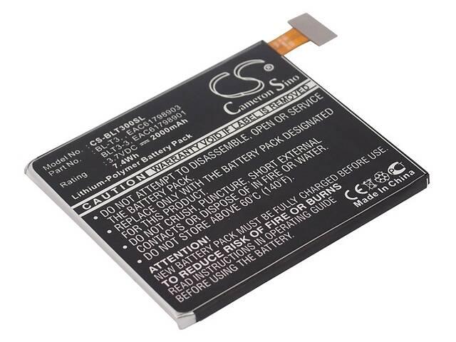 Аккумулятор LG VS950 2000 mAh Cameron Sino- объявление о продаже  в Харькове