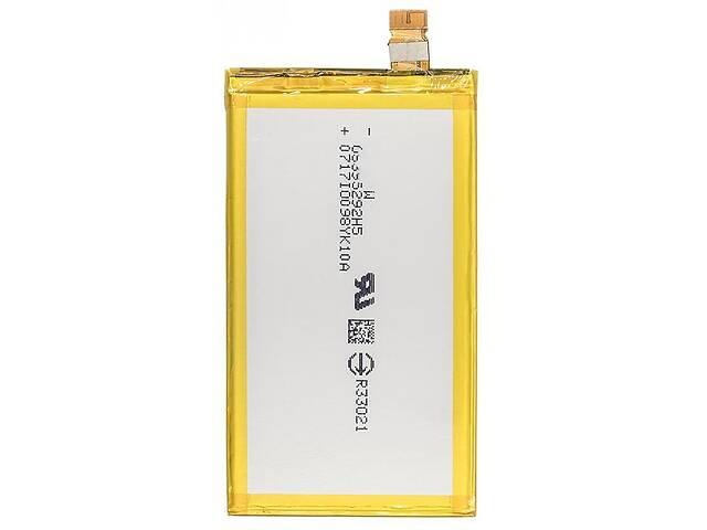 продам Аккумулятор PowerPlant Sony Xperia X Compact (LIS1634ERPC) 2700mAh бу в Харкові