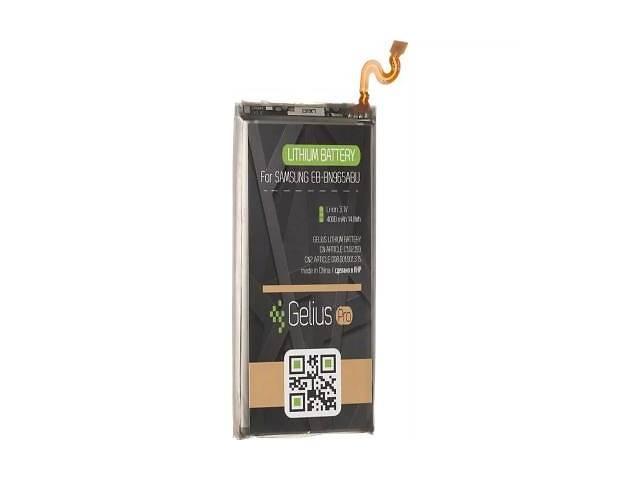 купить бу Аккумуляторная батарея Gelius Pro Samsung N960 (Note 9) (EB-BN960BE) (00000075856) в Киеве