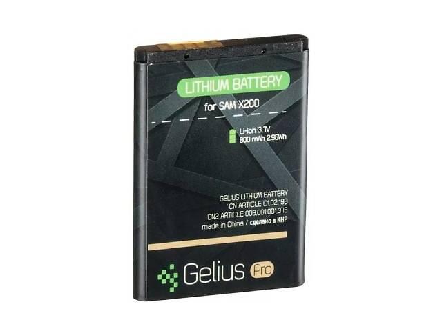 купить бу Аккумуляторная батарея Gelius Pro Samsung X200 (AB-463446BU) (00000059126) в Киеве