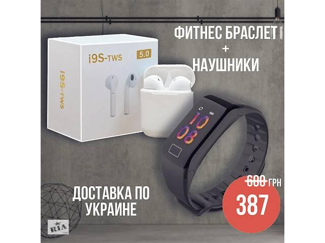 бу Бездротові навушники + фітнес браслет. Доставка по Україні в Харкові