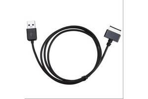 Дата кабель Asus special 1.5m PowerPlant (DV00DV4051)
